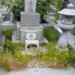 大庭台墓園にて墓石とカロートの清掃をさせていただきました。
