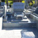 大庭台墓園の普通墓地(平面墓地)に、素敵な洋型墓石が完成しました♪