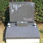 大庭台墓園芝生墓地に素敵なアフリカ産出Bブラウンの墓石が完成しました。