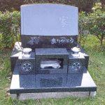大庭台芝生墓地にて、あたたかい言葉が刻まれたインド緑M1Hのお墓が完成しました