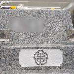 大庭台墓園立体墓地に、ときん仕上げの洋型墓石が完成。神道のお客様、茨城県産真壁小目石