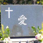 ~愛は永遠に~本小松石のお墓の棹石の磨き直しと梨彫りでの再彫刻。大庭台墓園芝生墓地にて