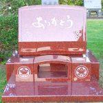 「ありがとう」と感謝を伝える、インド産赤御影石ニューインペリアルレッドのお墓が完成。優しい桜の花の彫刻、高級感ある仕上がり