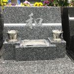 「紺碧の宝石」佐賀県産天山石(紺碧)のお墓が完成!大庭台墓園立体墓地にて