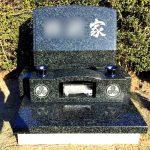 藤沢市大庭台墓園芝生墓地にて、インド緑M1H、高級型加工のお墓が完成!冬場の芝生墓地にインド緑の鮮やかさが映えます。